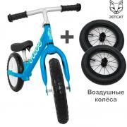 Cruzee UltraLite Balance Bike (Blue) + Air Wheels