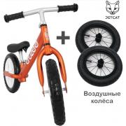 Cruzee UltraLite Balance Bike (Orange) + Air Wheels