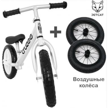 Cruzee UltraLite Balance Bike (Silver) + JETCAT Air Wheels SET (BLACK Kenda)